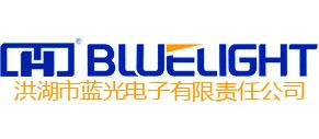 洪湖市蓝光电子有限责任公司-企业网站