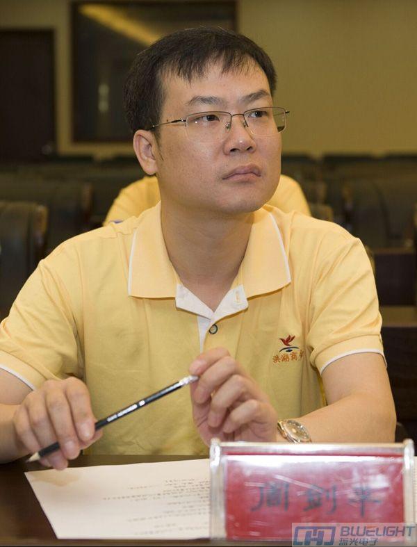 董事长致辞(图1)